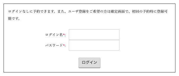 digital2475-4