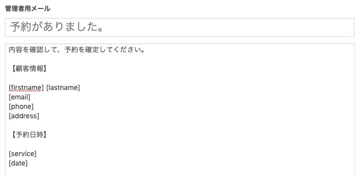 digital2499-11